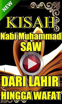 KISAH NABI MUHAMMAD DARI LAHIR HINGGA WAFAT screenshot 1