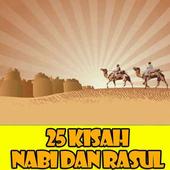 25 Kisah Nabi Dan Rosul icon