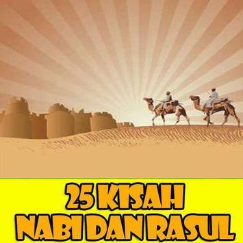 25 Kisah Nabi Dan Rosul poster