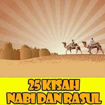 25 Kisah Nabi Dan Rosul screenshot 9
