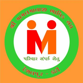 Mamalmataji Desalpur poster