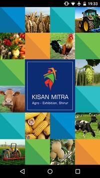 Kisan Mitra poster