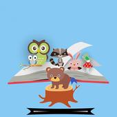 قصص للاطفال الصغار icon