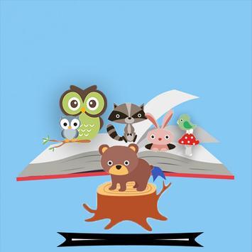 قصص للاطفال الصغار screenshot 2