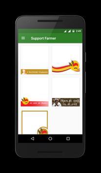 DP Maker for Support Farmer apk screenshot