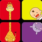 Baby Peekaboo Safari icon