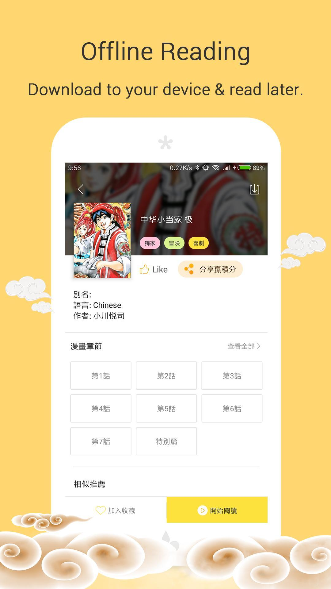 Mangago For Android Apk Download