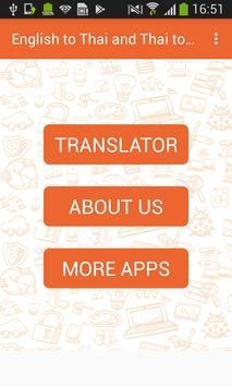English to Thai and Thai to English Translator poster