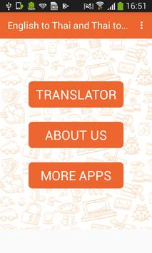 English to Thai and Thai to English Translator screenshot 2