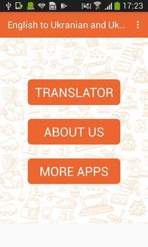 English to Ukranian Translator and Reverse poster