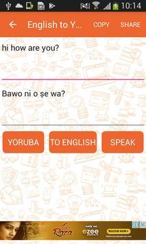 English to Yoruba and Yoruba to English Translator screenshot 1