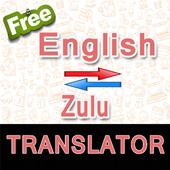 English to Zulu and Zulu to English Translator icon