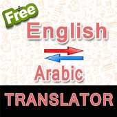 English to Arabic and Arabic to English Translator icon