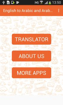 English to Arabic and Arabic to English Translator poster