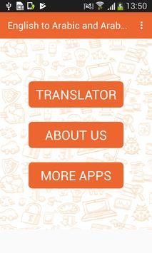 English to Arabic and Arabic to English Translator screenshot 2