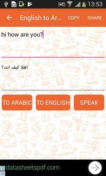 English to Arabic and Arabic to English Translator screenshot 3