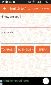 English to Arabic and Arabic to English Translator screenshot 5