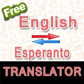 English to Esperanto Translator and Vice Versa icon