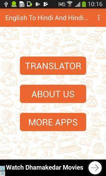 English To Hindi And Hindi To English Translator poster
