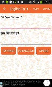 English To Hindi And Hindi To English Translator screenshot 5