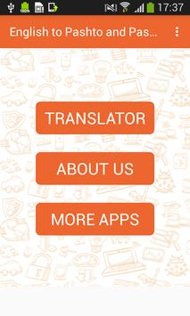 English to Pashto and Pashto to English Translator poster