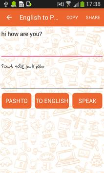 English to Pashto and Pashto to English Translator screenshot 1