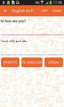 English to Pashto and Pashto to English Translator screenshot 3
