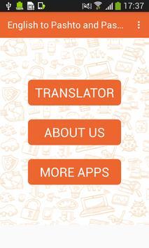 English to Pashto and Pashto to English Translator screenshot 4