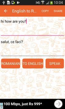 English to Romanian Translator and Vice Versa screenshot 1