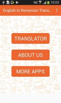 English to Romanian Translator and Vice Versa screenshot 4