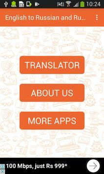 English to Russian & Russian to English Translator poster