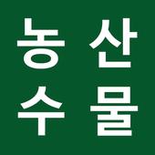 농수산물마트 죽전점 - 경기 용인시 수지구 icon