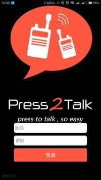 Press2Talk poster