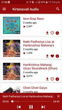 Kirtanavali Audio apk screenshot