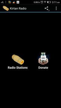 Kirtan Radio 24 x 7 apk screenshot