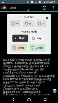 Rasi Palan 2017 apk screenshot