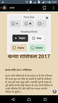 Rashifal 2017 apk screenshot
