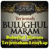 Bulughul Maram Terjemahan icon