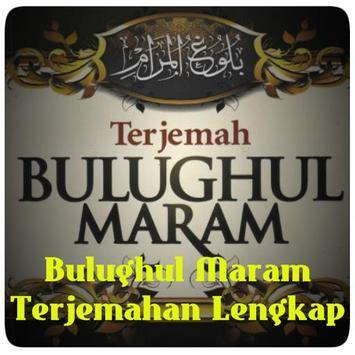Bulughul Maram Terjemahan poster