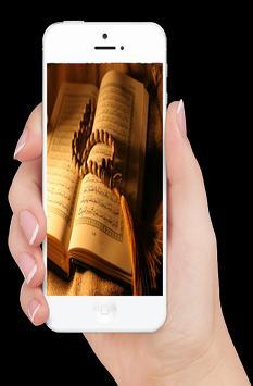 كتاب القرآن سر الذكاء بجودة عالية poster