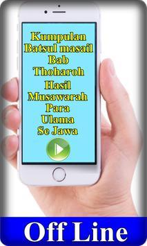 Kitab tanya Jawab Bab Thoharoh Bersuci dan lainnya poster