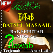 Kitab Batsul Masail Bab seputar Shalat icon