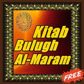 Kitab Bulugh Al-Maram icon