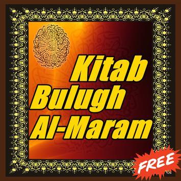 Kitab Bulugh Al-Maram poster