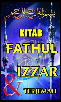 KITAB FATHUL IZZAR dan TERJEMAHAN TERLENGKAP screenshot 3