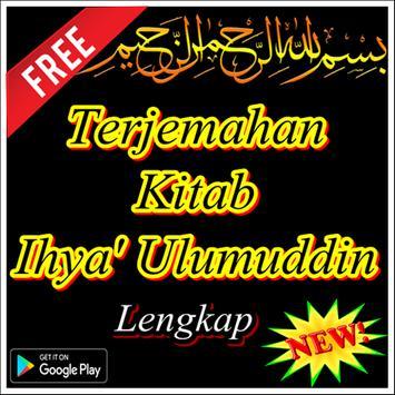 Kitab Ihya' Ulumuddin Terlengkap poster