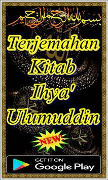 Kitab Ihya' Ulumuddin Terlengkap screenshot 2
