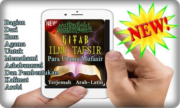 Kitab Ilmu Tafsir Terjemah Lengkap Arab Latin. poster