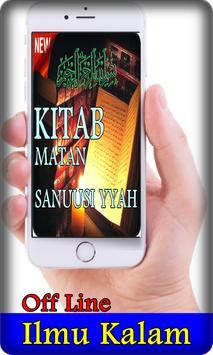 Kitab Ilmu Tauhid Matan Sanusiyyah Terjemah screenshot 1