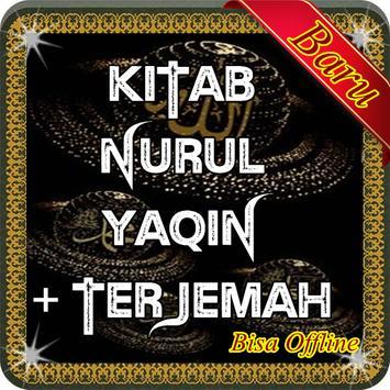 Kitab Nurul Yaqin screenshot 3